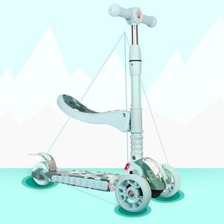 air 儿童坐踏滑板车