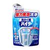 kao 花王 洗衣机槽清洁粉 180g