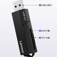 Lenovo 联想 USB 3.0 读卡器(两款可选)