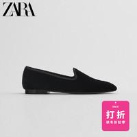 ZARA 12506610040 女士平底鞋