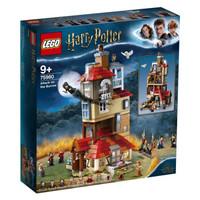 LEGO 乐高 有券的上: 哈利波特系列 75980 陋居攻击