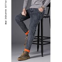 唯品尖货:PLUS RAPIDE 20WRNZ6171002 男款修身猫爪痕直筒牛仔裤