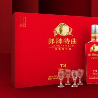 LANGJIU 郎酒 郎牌特曲 T3 42%vol 浓香型白酒 500ml 单瓶装