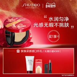 SHISEIDO 资生堂 资生堂随肌应变智能红气垫粉底液 遮瑕新年限定版