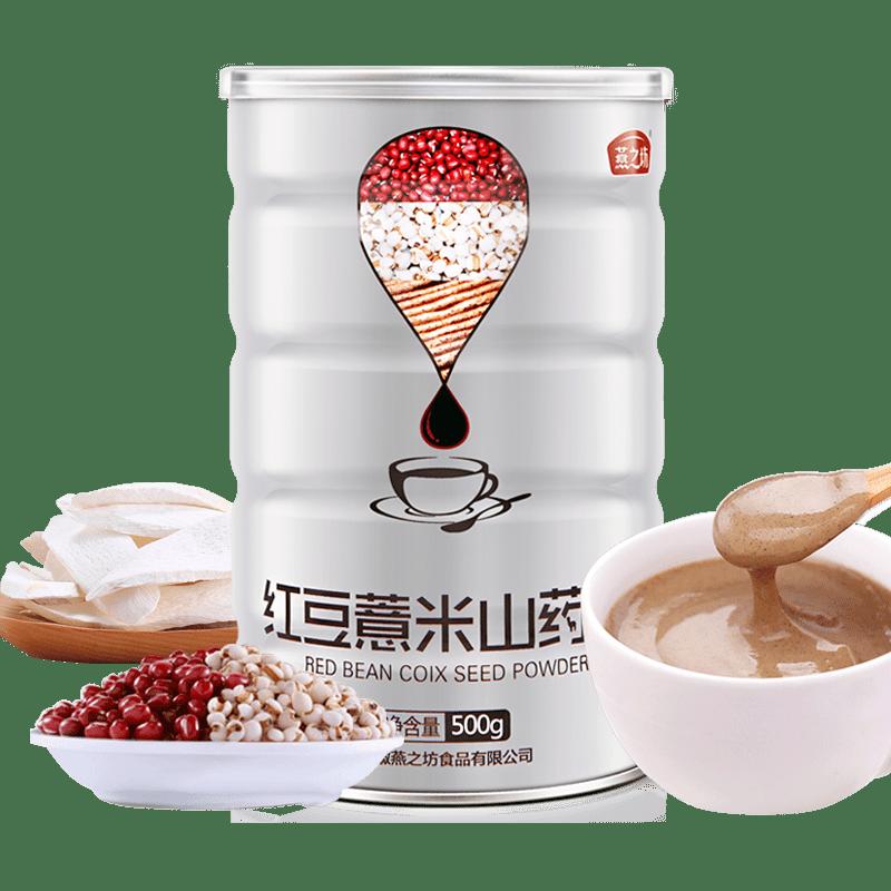 燕之坊 红豆薏米粉山药粉 500g