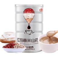 百亿补贴:燕之坊 红豆薏米粉山药粉 500g