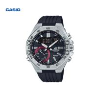 CASIO 卡西欧 EDIFICE系列 ECB-10YP-1 男款石英表