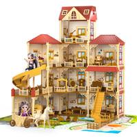 The North E home 北国e家 新款公主屋娃娃套装 仿真别墅城堡