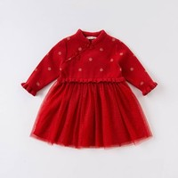 dave&bella 戴维贝拉 女童汉服针织连衣裙