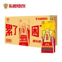 必买年货、限地区、有券的上:DONGPENG 东鹏特饮  维生素功能饮料  250ML*24盒/箱 *2件