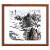 《蒙象册2(峡江行图)》陆俨少雅昌艺品 水墨画国 47×47