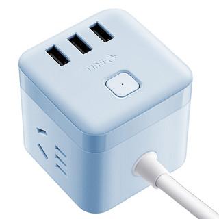 BULL 公牛 GN-U303UB 智能魔方USB插座 1.5m 晴空蓝