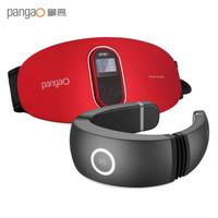 PANGAO 攀高 PG-2645RL+P6 腰部按摩器+颈椎按摩器 礼品套装