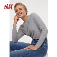 H&M 0929988 女士汗布T恤