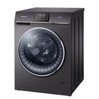 新品发售: Casarte 卡萨帝 玉墨系列 C1 H10S3EU1 10KG 洗烘一体机