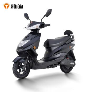 Yadea 雅迪 豪战 10021077125142 精致版电动车