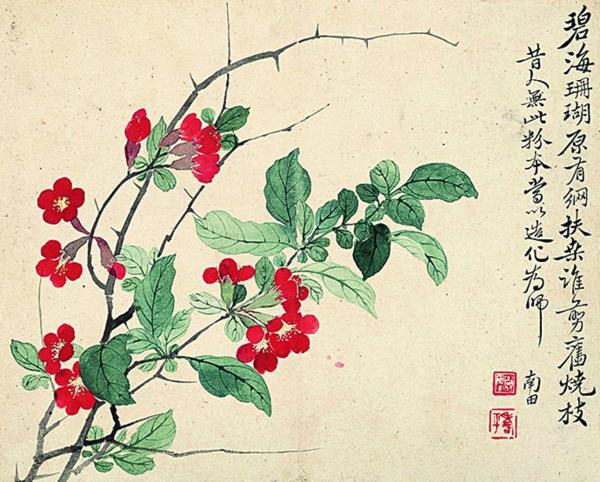 古典花卉国画《扶桑图》装饰画挂画 茶褐色 59×48cm