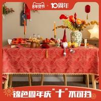 桌布布藝結婚喜慶餐桌布北歐新年茶幾布紅色長方形臺布圓桌布定制