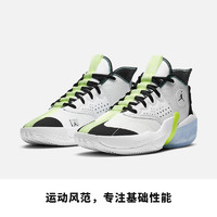 AIR JORDAN REACT ELEVATION PF 男子篮球鞋 *2件