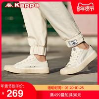Kappa卡帕串标情侣男女帆布鞋冰淇淋果冻板鞋新款背靠背