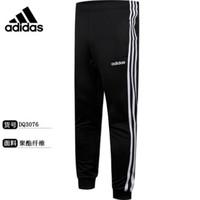adidas 阿迪达斯 CW5782 男士跑步训练休闲裤