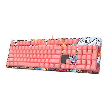 DOUYU.COM 斗鱼 DKM150 DIY可拆卸彩色面壳白光电竞键盘 粉色青轴