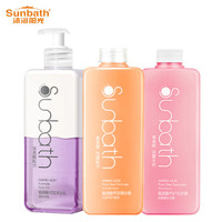 Sunbath 沐浴阳光 氨基酸养护滋润套装 420ml*3瓶+凑单品