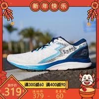 361° 国际线 361-SPIRE 4 Y001PB 男款缓震跑鞋