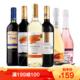 西班牙进口原瓶红酒 ANDIMAR爱之湾起泡干红半干白葡萄酒750ML*6 环球6支组合箱装 10年经典纪念版 99元