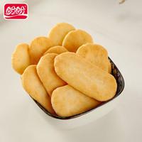 21日9点、移动专享:PANPAN FOODS 盼盼 香米饼 36包装