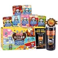 明治(Meiji) 小熊饼干 悦己零食大礼包 年货礼盒 新加坡进口 350g+240ml *3件