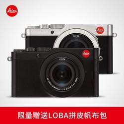 Leica/徕卡 D-LUX 7多功能便携相机Typ109 银19115 黑19140