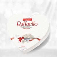 有券的上:Ferrero Rocher 费列罗 拉斐尔椰蓉扁桃仁糖果 100g 10粒 *2件