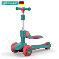 Kinderkraft 德国滑板车儿童宝宝滑滑车幼儿1-3岁三轮闪光踏板车可折升降溜溜车 座椅红