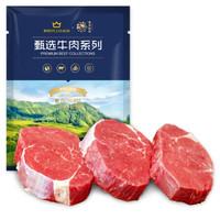 必买年货、京东PLUS会员:春禾秋牧 原切S级菲力牛排 1kg *2件 +凑单品