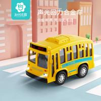 知识花园 儿童玩具车甲虫合金车回力车宝宝双层巴士玩具公交汽车玩具仿真模型玩具男孩 单层巴士合金回力 黄色 *7件