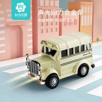 知识花园 儿童玩具车甲虫合金车回力车宝宝双层巴士玩具公交汽车玩具仿真模型玩具男孩 校巴声光合金车  米白色 *7件