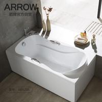 ARROW 箭牌卫浴 AE6205SQ 亚克力防滑浴缸 1.5m