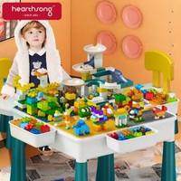 哈尚(Hearthsong)积木桌子儿童玩具 大颗粒多功能 早教幼儿园学习桌椅男女孩3-6岁生日礼物新年送礼物 *3件