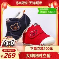 学步鞋一二段MIKIHOUSE HOT BISCUITS婴儿日本童鞋透气宝宝鞋子冬