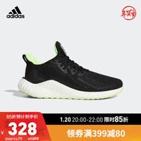 阿迪达斯官网 adidas alphaboost 男鞋跑步运动鞋EG1436 1号黑色 40(245mm)