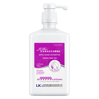 LiFro 洁芙柔 免洗手消毒凝胶 500ml+赠便捷装套装 50ml *6件