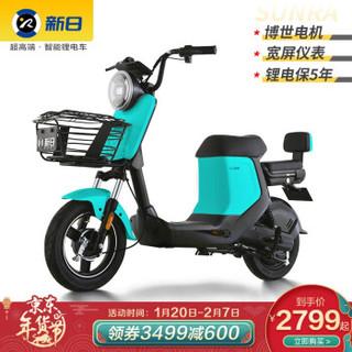 新日(Sunra)电动车成人新 48V锂电池保5年 新款XC2 蜜果蓝绿/48V12AH锂电/保5年