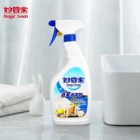 MAGIC AMAH 妙管家 浴室清洁剂 650g