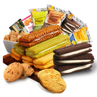 Franzzi 法丽兹  曲奇饼干  混合装口味  584g *4件