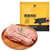 京东跑山猪 黑猪肉馅 400g *3件