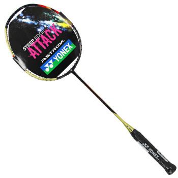 YONEX 尤尼克斯 天斧CS 5UG5 全碳素羽毛球拍 单支