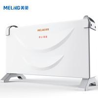 MELING 美菱 MDN-RD203 电热取暖器