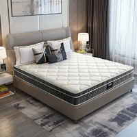 KUKa 顾家家居 M0001C 乳胶独袋弹簧床垫 1.5m床