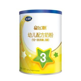 23日10点,天猫u先:FIRMUS 飞鹤 星飞帆幼儿配方奶粉 3段 130g